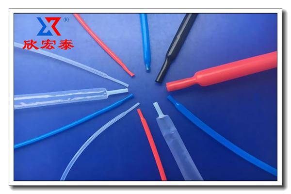 铁氟龙热缩管 XHT-PTFE(4X)